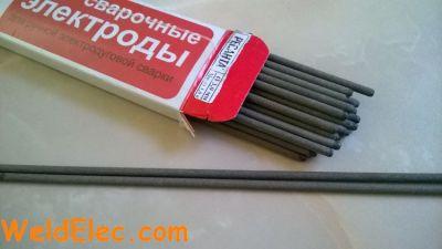 elektrody-svarochnye-mr-3-resanta