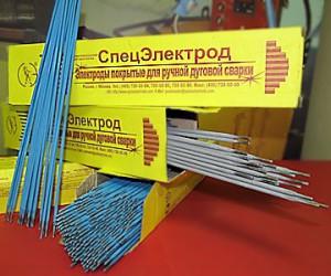 Сварочные электроды ОЗС-3