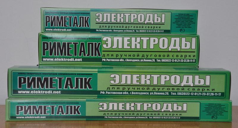 Электроды ОЗА-1.