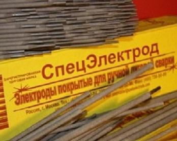 Электроды ОЗЛ-310.