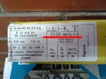 Пример условий прокалки электродов на упаковке.