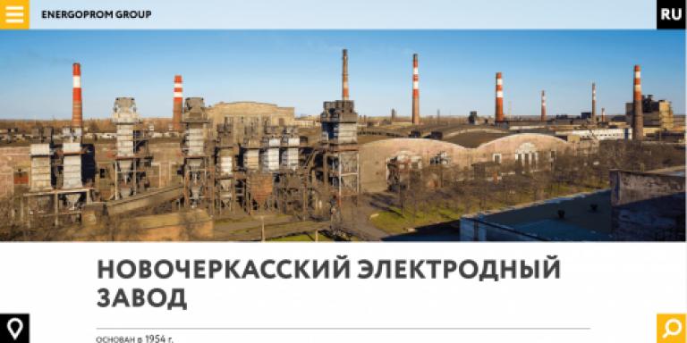 июнь года: оао энергопром нэз 2015г декларацию