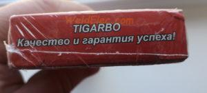 Тигарбо. Электроды для сварки